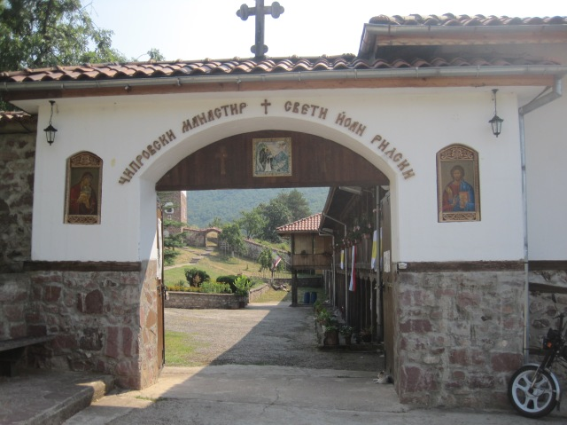 Entrance to Chiprovtsi Monastery