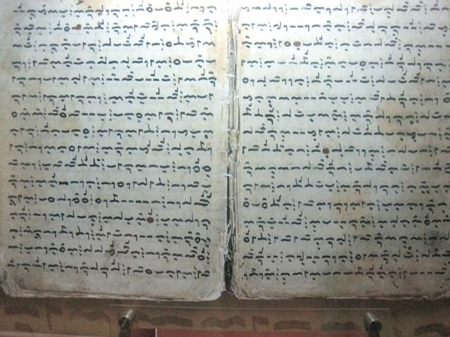 La Galigo, poem in the Bugis language in lontara script